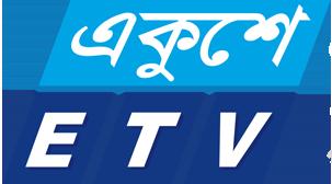 EkusheTV Logo